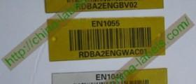Aluminium Barcode Tags