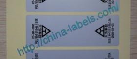 Matte Silver Polyester Label