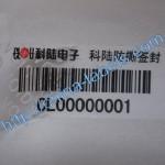 Tamper Evident VOID Security Labels
